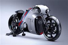 新しいバイクメーカー?! (^。^)