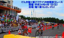 ママチャリ8時間耐久レース!