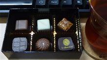 i-chocolat(アイ・ショコラ)