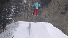 The ski which challenged the one step in OKUIBUKI