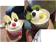 可愛らしいアイス♪
