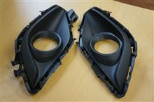 アテンザセダン/ワゴン用のドライカーボンフォグランプ作ります。
