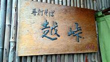 やっぱり和食が好き Vol.18