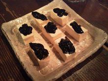 イカスミ豆腐