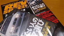 いつもの雑誌が届きました!