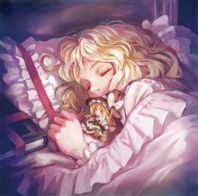 アリス就寝中・・