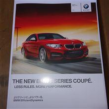 BMW ニュー2シリーズクーペ カタログゲット♪
