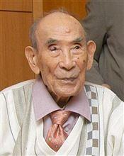 まど・みちおさん(104)死去...