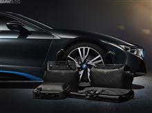 BMW i8用 ルイ·ヴィトン