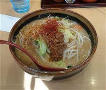 関東味噌拉麺連合会