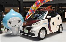 メルセデス・ベンツとダイキン、ぴちょんくんとコラボしたスマート電気自動車「Smarpy」