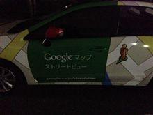 Google発見!