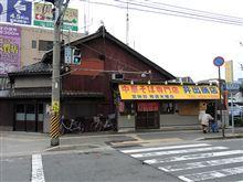 今日のラーメン in 和歌山
