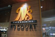 「CAFE&DINING N's COURT」-成田-