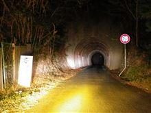 石仏トンネル...