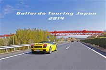 Gallardo Touring 2014