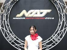 NAGOYAオートトレンド2014