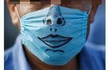 幸せの青いマスク