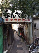 昭和の匂いが残る街
