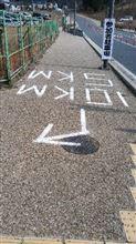 """先日は""""マラソン大会""""の沿道警備!!"""