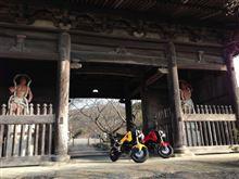 四国八十八箇所 バイクの旅 第二夜