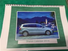 2014シャランカレンダー(^^)/