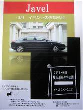 住宅展示場にシトロエン【Part2】 CXアンビュランス&ベルリンゴ
