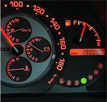 190,000km達成!