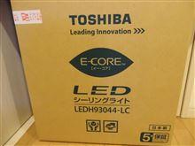 節電装置LED