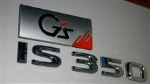 プチ G's