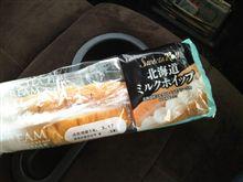北海道ミルクホイップ☆