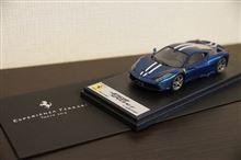 Esperienza Ferrari Tokyo 2014