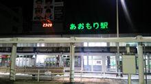 あー寒い((+_+))