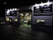 ポルシェ / Porsche 911 Turbo / SonicDesign / SD-25N / D52N / SW-77N / DIATONE / NR-MZ80PREMI