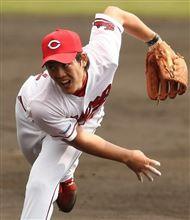 【球春到来】広島ドラ2の九里、開幕2戦目の3月29日中日戦でデビューへ