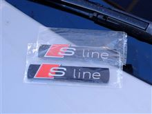 S-Lineバッチの更新