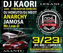 『NEXT 6th stage』!!終了♪