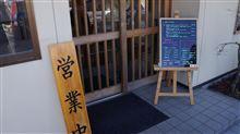 栃木市の丁寧にお仕事された風味豊かで喉越しの良いお蕎麦を頂けるお店♪