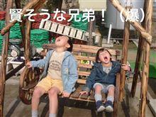 金メダル    親バカ話(^◇^;)