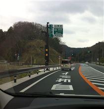 山陰道仁摩温泉津道路の開通区間走って来ました