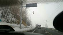 昨晩からず~っと濃霧でした! (~o~)