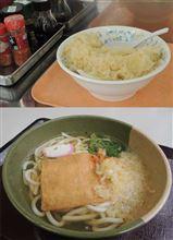 県立奈良病院食堂の麺類は天かす入れ放題。