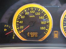 今日の走行距離、21万キロ