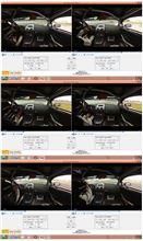 SepangはF-1サポートでAston Martin GT4のコーチング【走りのトレンド】