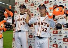 坂本、片岡、橋本、アンダーソン…先発全員安打で巨人80年目の開幕戦飾る
