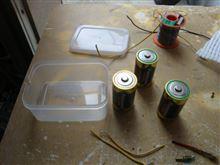☆ チャリンコのLED電池交換 だいぶ明るくなりました..。