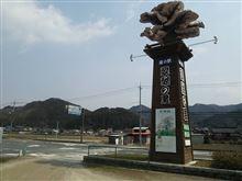岡山ドライブ