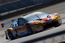 SUPER GT300 APR Racing PRIUS