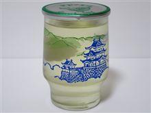 カップ酒618個目 三重錦(伊賀上野城) 仲井仁平酒造【三重県】