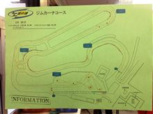 JAF九州ジムカーナ選手権Rd.2